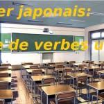 Liste de verbes japonais courants et utiles