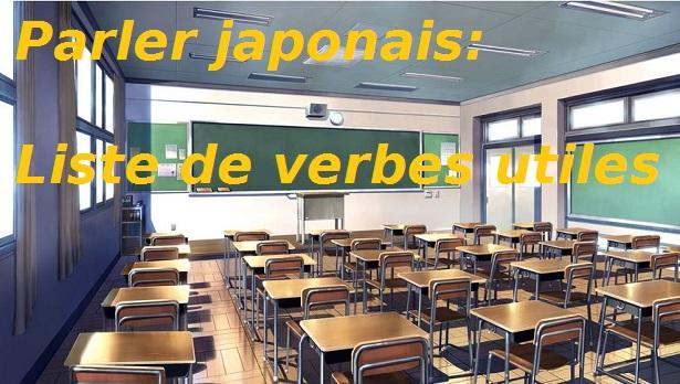 Liste De Verbes Japonais Courants Et Utiles Japanoob Fr
