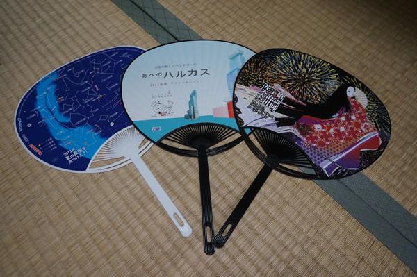 éventail japon