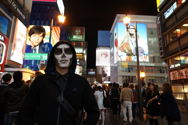 Halloween Japon012