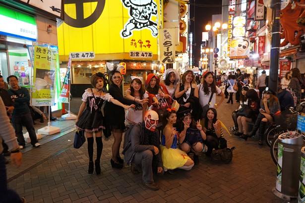 Halloween Japon266