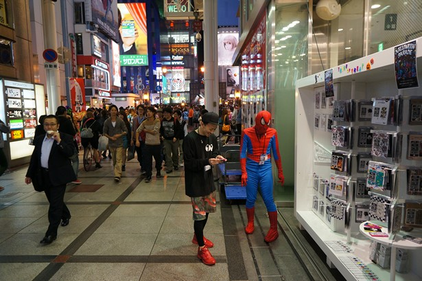 Halloween Japon270