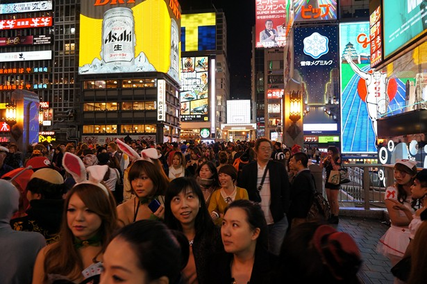 Halloween Japon275