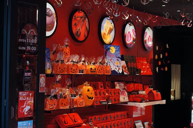 Halloween Japon337