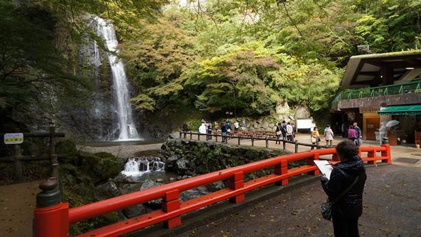 Minoo Park Japon Osaka