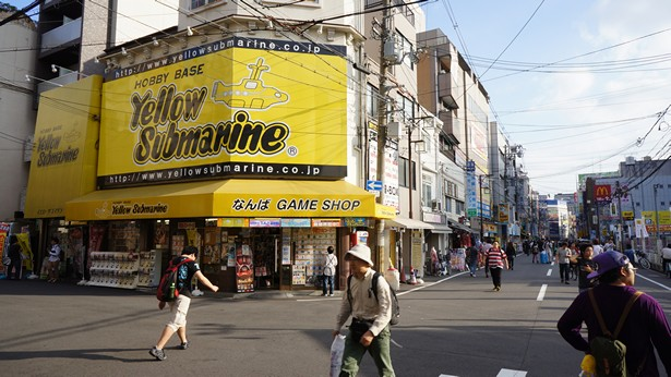 Denden town Osaka Japon (29)