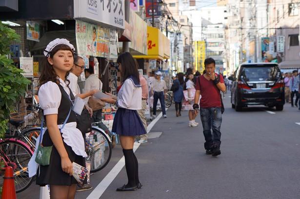 Denden town Osaka Japon (48)