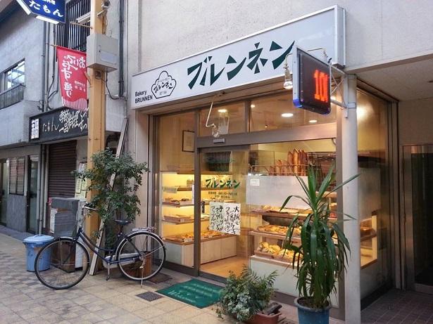boulangerie Japon bakery brunnen osaka