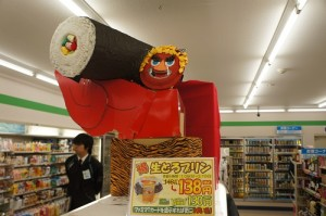 japon setsubun