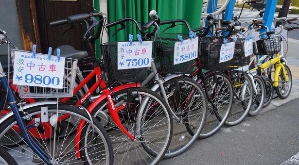 Acheter vélo Japon