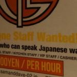 Travailler au Japon français