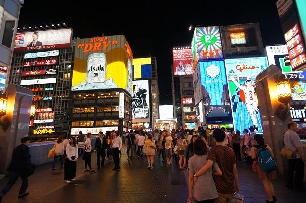 Quoi visiter à Osaka