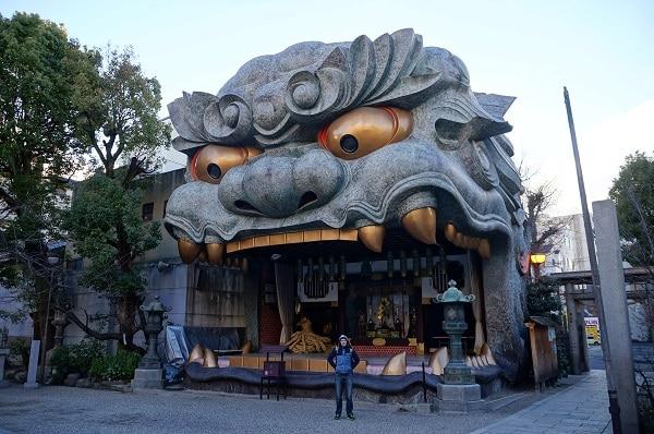 osaka japon tourisme