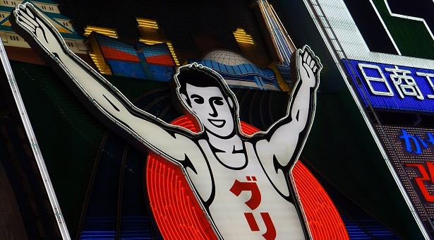 Osaka: 30 choses à faire et à voir