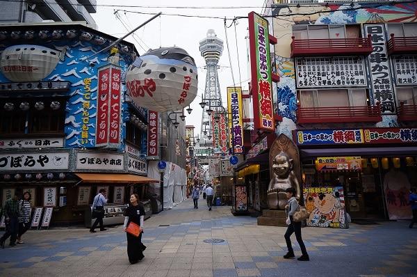 visite osaka japon