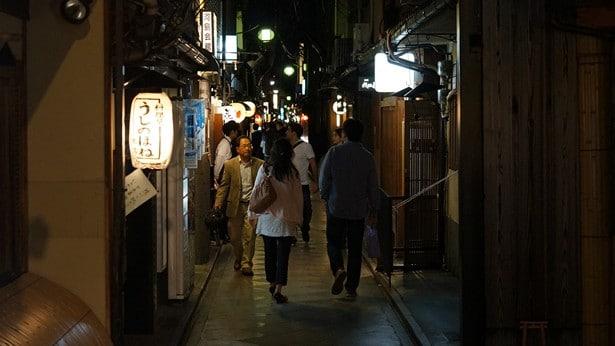 que visiter à kyoto (105)