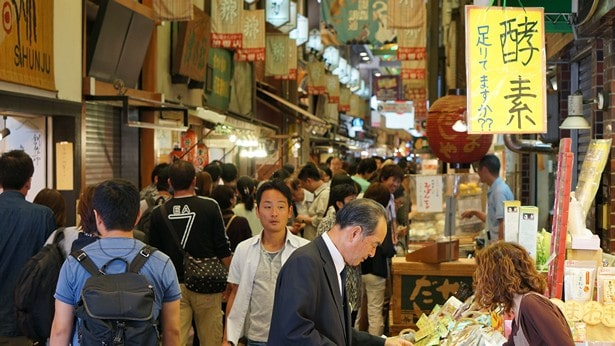 que visiter à kyoto (88)