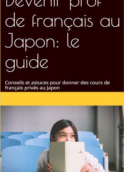couverture-livre-pdf